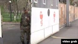 Զինվորական հոսպիտալ Երևանում, արխիվ