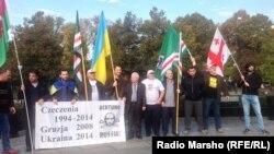 Европа -- Нохчийн Машаран Марш Полшехь, 29ГIа2014