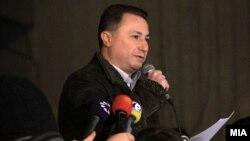 Претседателот на ВМРО-ДПМНЕ Никола Груевски во обраќањето пред собраните граѓани пред ДИК.