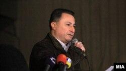 Лідер владної партії Македонії Нікола Груєвський