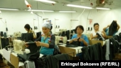 """Швейное предприятие """"Шалбар"""" в Нарынской области, экспортирующее свою продукцию в Российскую Федерацию"""
