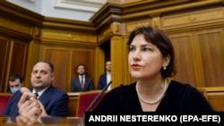 Iryna Venediktova la o sesiune specială a Parlamentului, Kiev 17 martie 2020