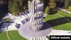 Spomenik na Kozari
