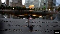 Pamje e një objekti memorial në Nju Jork për viktimat e sulmeve terroriste të 11 Shtatorit të vitit 2001