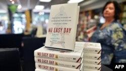 """""""არაიოლი დღის"""" ეგზემპლარები წიგნის მაღაზიაში"""