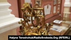 Універсальний меридіанний інструмент, друга половина ХІХ століття