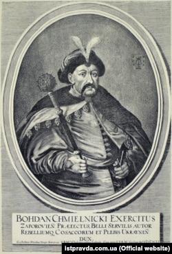 Богдан Хмельницький, портрет з гравюри Вільгельма Гондіуса (XVII століття)