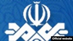 لوگوی تلویزیون دولتی ایران، صداوسیما