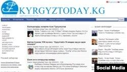 kyrgyztoday.kg сайтынын көрүнүшү
