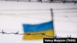 Flamuri i Ukrainës.