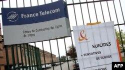 Вход в один из офисов Франс Телеком во время проведения акции протеста против политики компании, которая, по мнению работников, провоцирует самоубийства.