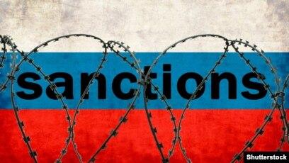 ЄС на півроку продовжив персональні санкції проти Росії