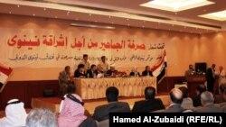 جانب من مؤتمر الأحزاب في الموصل