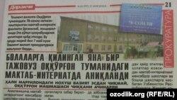 """""""Даракчи"""" газетасида чоп қилинган мақола."""