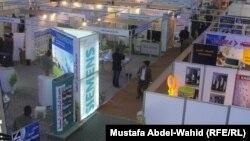 معرض لشركات إستثمارية في كربلاء
