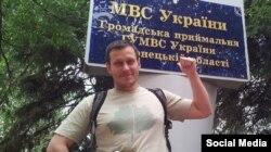 Дмитро Коробко