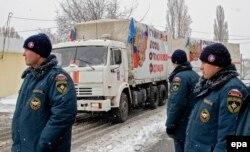 Російський «гуманітарний конвой» у Донецьку. 30 листопада 2014 року