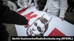 Акція проти глави МВС Авакова