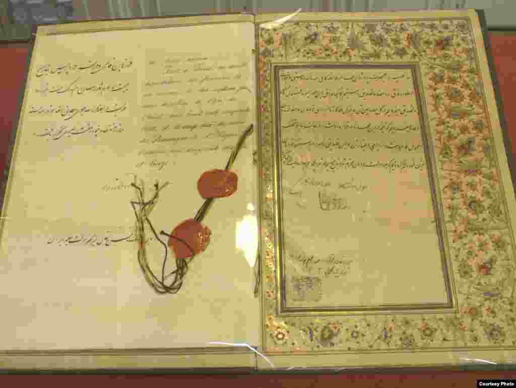 سند دوستی و تجارت بین ایران و اتریش که در سال ۱۸۵۷ بین دو کشور در پاریس به امضا رسید. در آن زمان فرخ خان سفیرکبیر ایران بود.