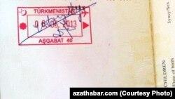 Gurban aganyň passportyna goýlan möhür
