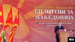 Претседателот Ѓорге Иванов во Пелинце