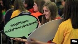 Проект на УСАИД за меѓуетничка интеграција на младите во образованието.