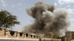 سعودي عرب ولې د یمن پر ضد جنګي اقدام وکړ؟