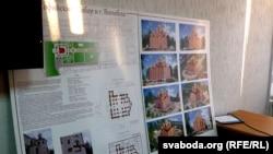Праект Сафійскага сабора