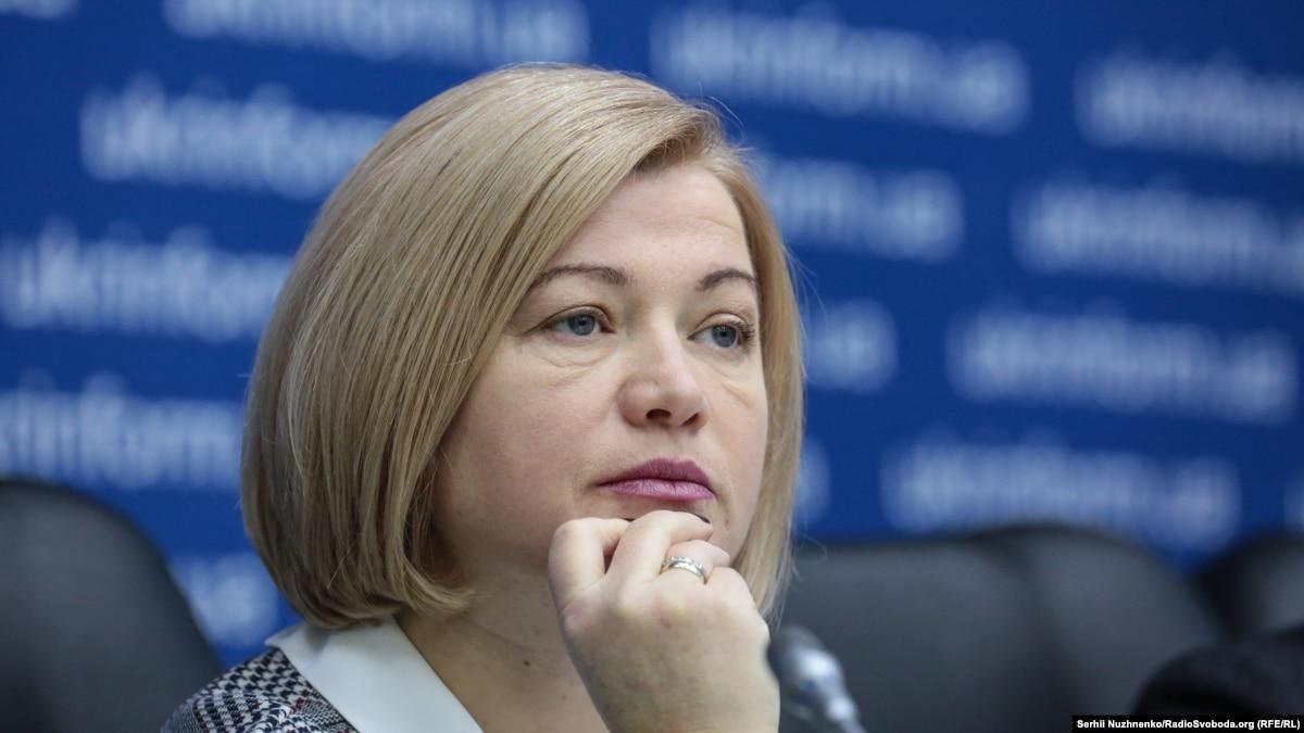 Геращенко: экс-омбудсмен Украины нина Карпачева подыгрывает сценариям Кремля