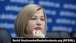 Первый заместитель главы Верховной Рады Украины Ирина Геращенко