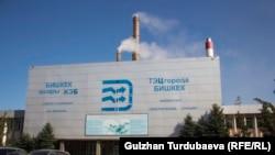 ТЭЦ Бишкека. Архивное фото.