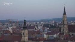 Румыния: 10 лет в Европейском союзе. От Каракала до Силиконовой долины