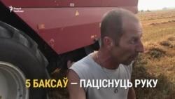 «Можна явас буду братаном называць?»— камбайнэр, якому Лукашэнка ціснуў руку