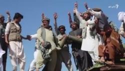 د افغانانو د مقاومت لرغوني اثار ییلي کېږي