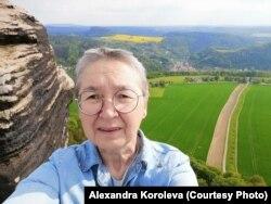 Александра Королева