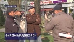 Ба мардикорони тоҷик дар Чехия кор ваъда карда, пулашонро аз худ намуданд