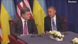 Obama: Svijet mora stati uz Ukrajinu
