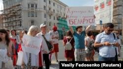 Minsk, 18 avqust, 2020-ci il