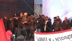 Митинг: Анастасия Удальцова и Илья Пономарев