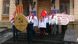 Pioneers March At Ukraine's Culture Ministry