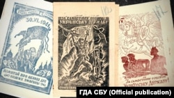 Пропагандистські листівки ОУН, які були знайдені у криївці Олекси Губара. ГДА СБУ, фонд 5, справа 68216-о, том 3