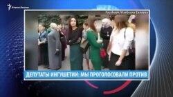 Видеоновости Кавказа 4 октября