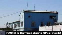 ИК-2 в Иркутской области