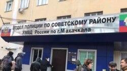 Махачкала, Советский отдел полиции 23 января 2020 года