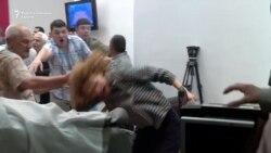 Насилства во Собранието