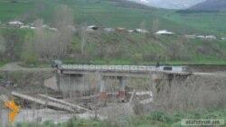 Գետից ավազ արտահանելը խարխլել է կամրջի հիմքերը