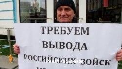 Казанда да Кырым референдумына протест белдерделәр