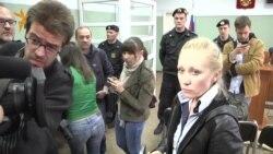 Ирина Хрунова о суде по УДО Марии Алехиной
