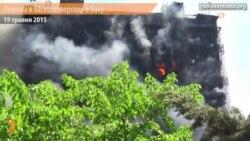 Пожежа в багатоповерхівці в Баку: 15 людей загинули