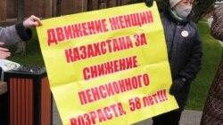 В Казахстане меняют пенсионную систему: когда можно будет уходить на отдых и какие будут взносы